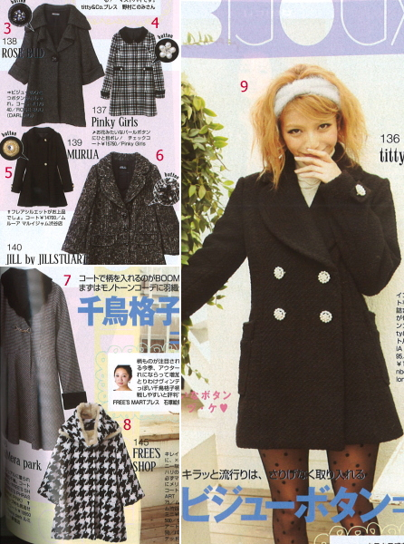 Japanese fashion style / Sweet, feminine coats