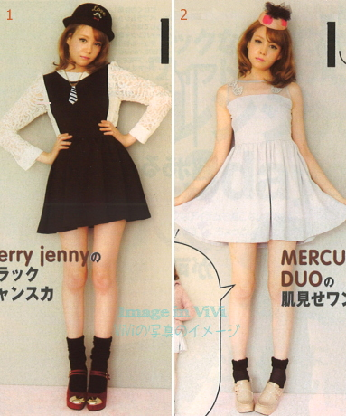 Japanese Fashion Style Fit Flare Dresses Fashion Styles Japan Fashion Trend Blog