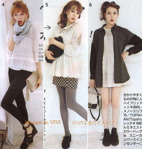 Japanese fashion trend for autumn