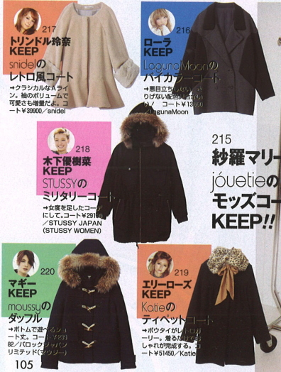 Japanese winter fashion / Coat collections