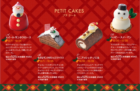 Japan Christmas cake slices (Snowman, Santa claus)