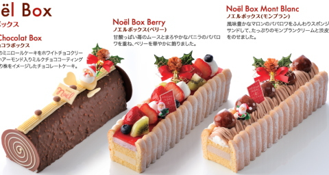Japan cute Christmas log cakes