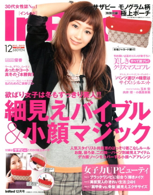Japanese fashion magazine InRed (Dec)