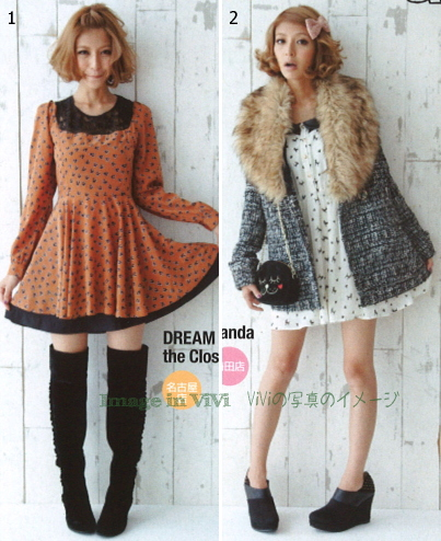 Japanese fashion / girly fit and flare dress coordinates