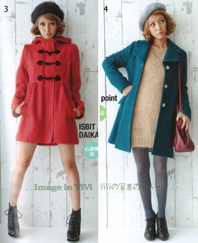 Japanese magazine sweet fashion styles