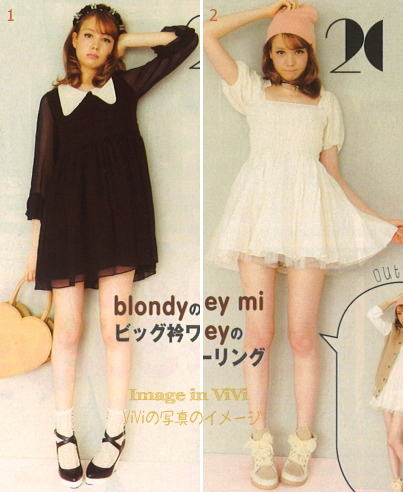 Japanese autumn & winter dresses / tuelle, chiffon with peter pan collar
