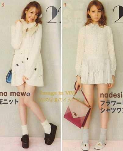 Japanese autumn & winter dresses / stylish sweet and girly fit & flare