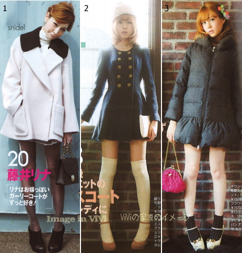 Japanese fashion / elegant coats, peplum down coats