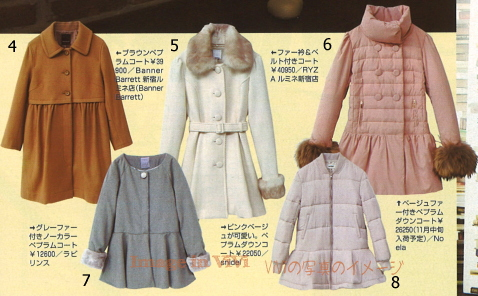 Japanese fashion / Feminine fit & flare coat, sweet peplum down coats
