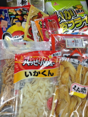 Japanese snacks/cuttlefish