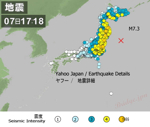 7th-Dec M7.3 outer rise earthquake
