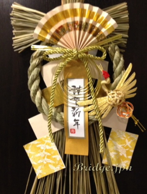 Japanese New Year decorations/shimekazari to ward off evils
