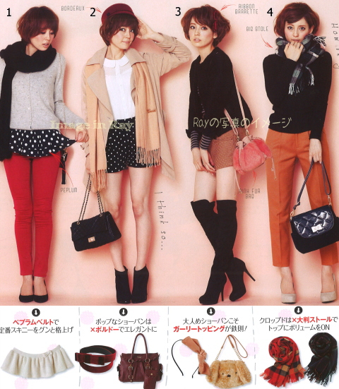 Japanese fashion trend with accessories