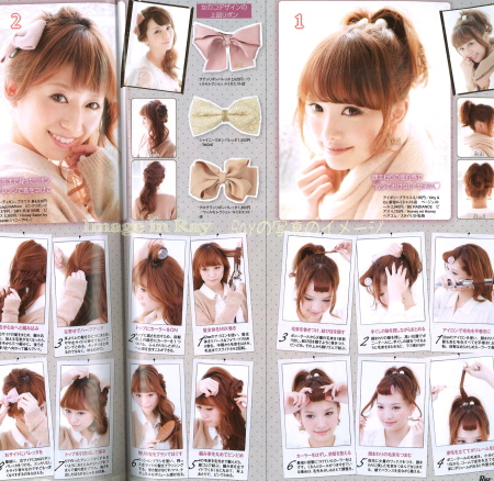 Japanese DIY hairstyles