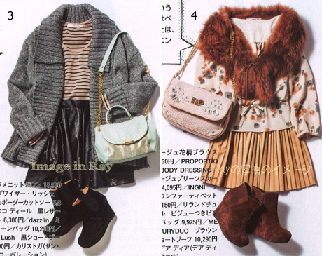 Japanese leather skirts trend