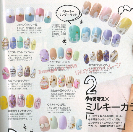 Japanese Christmas nail arts, cute lovely glittering nail, fairytale nails, Santa claus