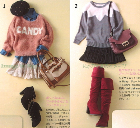 Japanese fashion / Cute and sweet coordinates