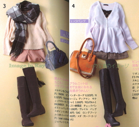 Japan fashion / Pastel tone girly coordinates