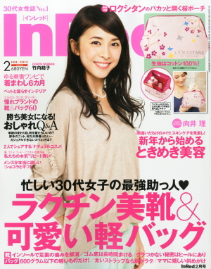 Japanese magazine InRed (Feb)