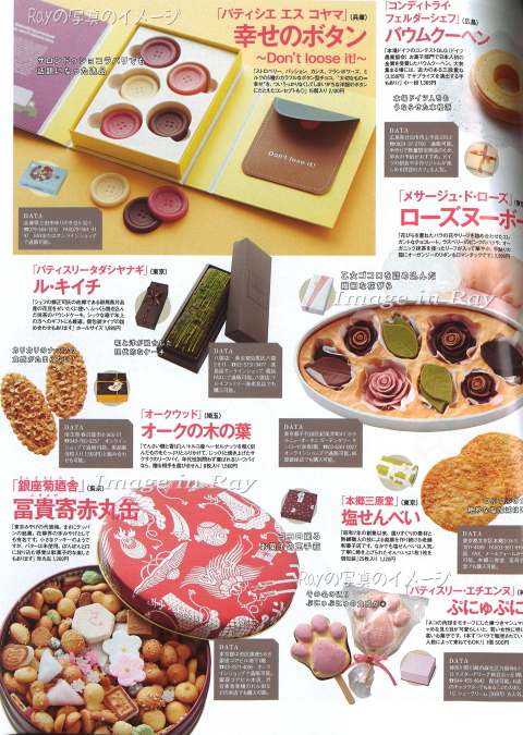 Japan gift ideas (sweets)