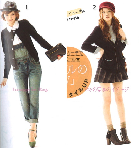 Ray / Japan women fashion