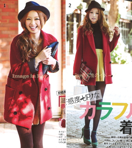 Japanese fashion trend / coat