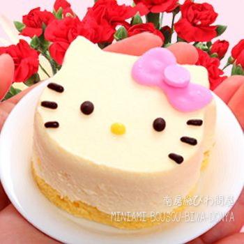 バレンタイ限定・キティーちゃんミニケーキ