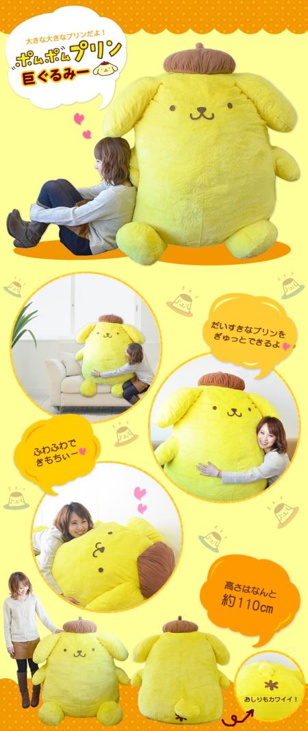 sanrio / Japanese character goods