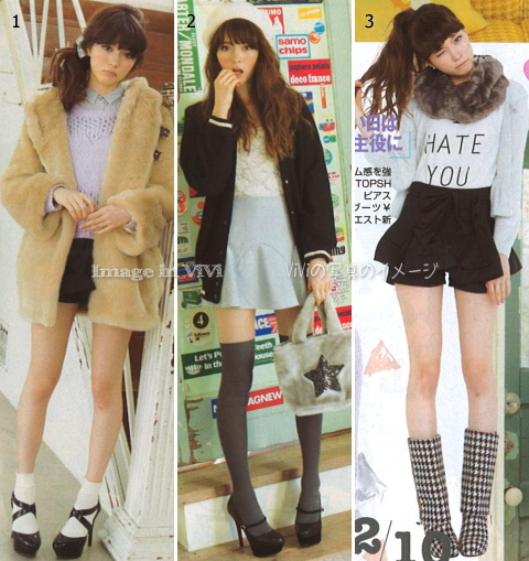 Japanese fashion styles / sweet coordinates for spring