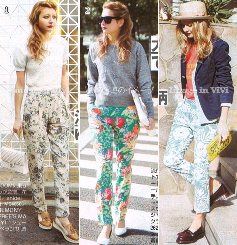 Japan fashion trend / feminine floral pants