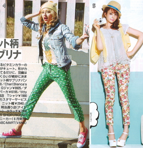 Japan fashion trend / sweet skinny floral pants