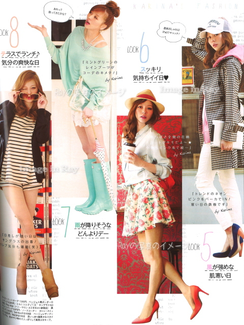 Japanese different fashion styles