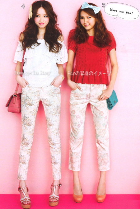 Japanese fashion trend/floral skinny pants