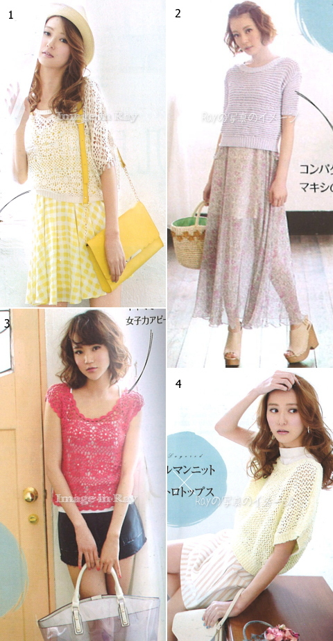 Japanese fashion trend/summer knits layering styles